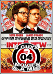 004 The Interview